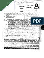 MPSC Prelim 2019 GS Paper 1