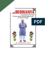 Dr Khader Vali Lifestyle English Baswaraj Book 2019