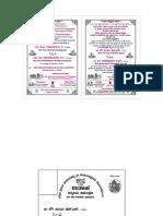 Nandni & Arun KUmar.pdf