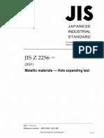 JIS Z 2256-2010