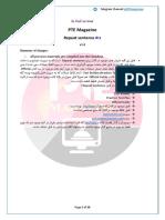 PTE Magazine - RS - V.1.0