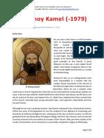 Fr Bishoy Kamel