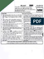 NEET 2018 Question Paper Code MM
