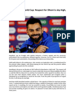 pp 2019 Cricket World Cup