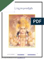 Vishnu 1000