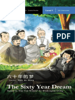 the sixty year dream