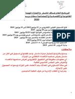 MasterLP.pdf