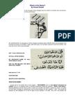 Ahmed Deedat - What is His Name