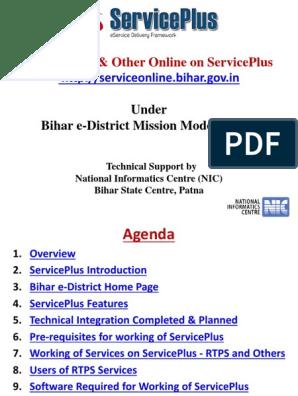Bihar Service Ppt Adobe Flash Tab Gui