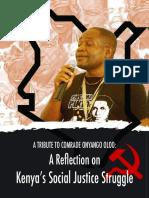 Onyango Oloo Dudi Memorial