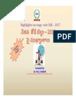 Recent Wage Code Bill 2017 in Brief-telugu