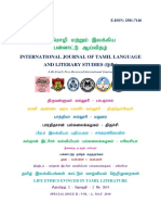 Life Ethics Evinced in Tamil Literature- Special Issue II, Vol 2