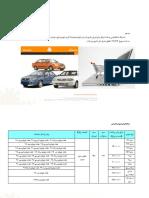 Catalogue 971116
