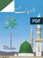 Zikr e Mubarik Aaqa e Namdar [Sallallahu Alaihi Wasallam] by Shaykhul Hadith Muhammad Zakariyya Kandhelvi (r.a)