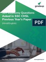 50 Economics Questions Eng-69-1