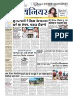 The Pioneer_New Delhi_ Hindi_13th July 2019