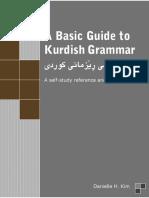 Kurdish Grammarکتێبی ڕێزمانی کوردی