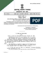 Bill to Amend Maharashtra Co-operative Societies (Amendment) Act, 2019.