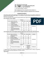 Exam Pattern FCI JE Typist Asst Steno Posts