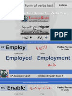 300 Forms of Verbs for Basic English Learners With Urdu Meaning Part 4 (1)