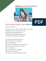 Ganga Taranga Ramaniya - Vishwanaathashtakam