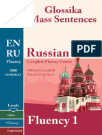 Russian Complete Fluency Course 1 - 2014