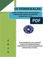 30571_62510_SILABUS TP FK-UMSU 2019.pdf
