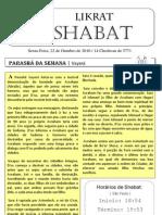 Likrat Shabat