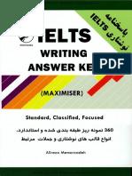 Memarzadeh Alireza.-IELTS Writing Answer Key (Maximiser).pdf