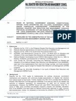 Memo_No-45_s-2017.pdf