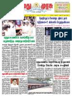 15-07-2019.pdf