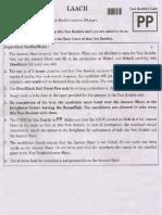 2018 NEET Question Paper Code PP