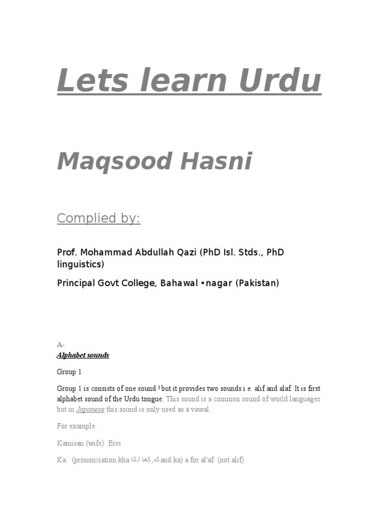 urdu book-pdf pdf