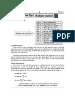 Unitary Method From Khairuls Basic Math 5th Edition