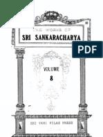 Works of Sri Sankaracharya 08 - Brihadaranyaka 1