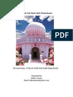 Hazrat Abdul Nabi Shah Saheb Hanmakonda