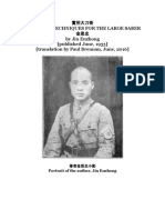 Jin Enzhongs Practical Saber Method