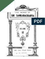 Works of Sri Sankaracharya 12 - Gita Bhashya 2