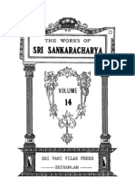 Works of Sri Sankaracharya 14 - Vivekachudamani & sri