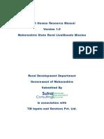 HR Mannual ,Guidlune  UMED.pdf
