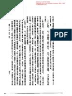 2 康熙起居注 (康熙朝10年9月-57年3月) (中華書局影印版)