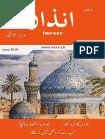 inzaar-magazine-2019-jun.pdf