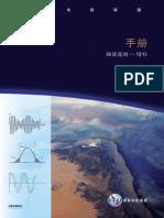 R-HDB-53-2008-OAS-PDF-C