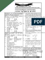 KDC SSC PRE-080.pdf