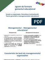 scoala ca organizatie