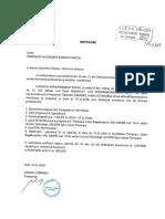 Anexa 4.pdf