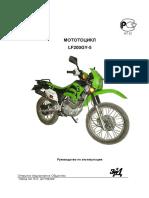 Manual Lifan gy-5