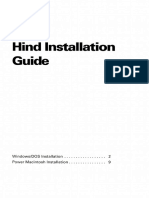 Hind - Installation Guide