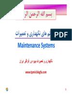 Maintenance Systems 2
