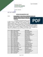 FPSC Inspector Custom Result